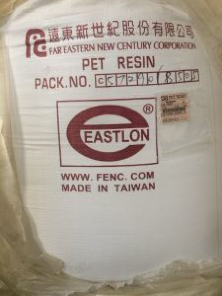 PET EASTLON - FAR EASTERN